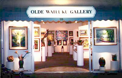Wailuku Gallery at night.